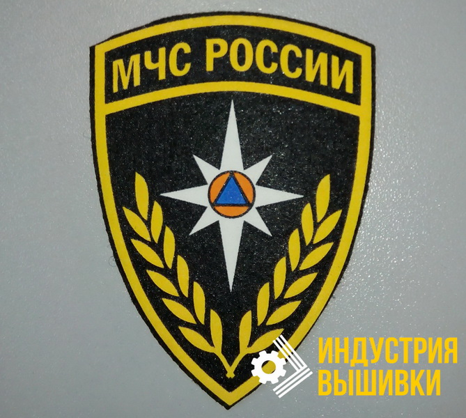 mchs russia 3