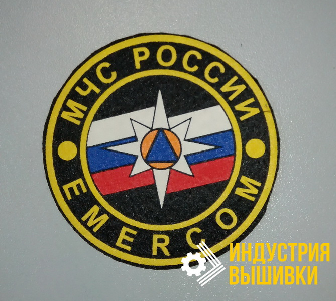 mchs russia 4